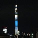 東京で缶詰。