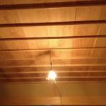さお縁天井とごう天井